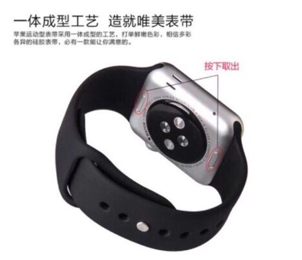 iWatch 適用於 Apple watch 蘋果手錶 錶帶 硅膠 iWatch2 運動 38/42mm |E起購|