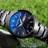 男士手錶男石英錶防新款學生男錶時尚潮流概念女錶非機械 野外之家