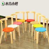 幼兒園兒童桌椅兒童椅子培訓班靠背椅小孩家用餐椅小凳子ATF 美好生活居家館