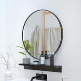 浴室鏡子壁掛鏡免打孔