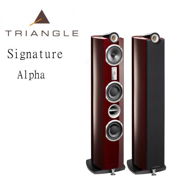 【新竹勝豐群音響】Triangle  Signature Alpha  白色落地型喇叭(黑色/桃花心木色)
