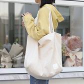 帆布單肩包-休閒純色簡約大容量女手提包5色73wo37【巴黎精品】
