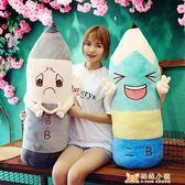 玩偶 最大款式毛絨玩具睡覺抱枕長條韓國毛絨玩具懶人床上公仔 女生可愛超萌布娃娃大 DF免運