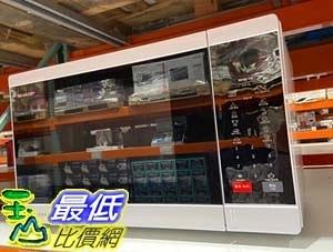 [COSCO代購] C122955 SHARP 34L MICROWAVE 34公升微電腦觸控微波爐 R-T34KS