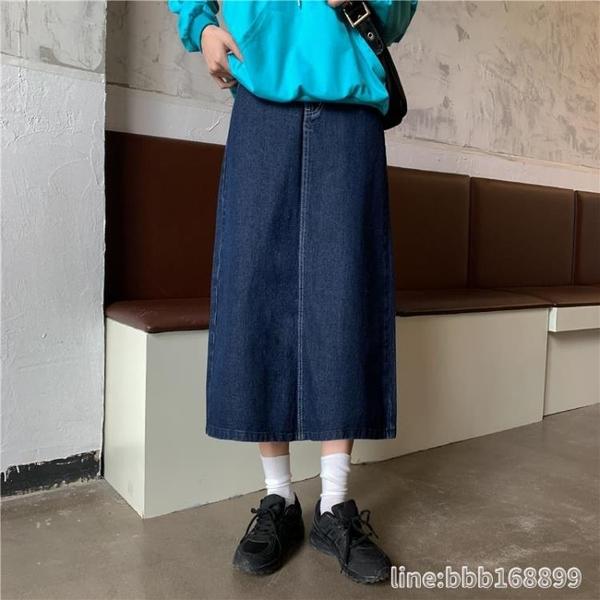 牛仔半身裙 春秋新款韓版高腰牛仔半身裙女胖mm大碼中長款百搭顯瘦A字裙 城市科技