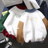連帽T恤 cec連帽T恤女加絨加厚冬2019新款韓版寬鬆套頭無帽學生原宿mschf上衣 3色M-2XL
