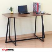 【RICHOME】B-H-DE240《鋼鐵人經典工作桌》工作桌/辦公桌/電腦桌