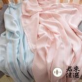 嬰兒冰絲毯竹纖維蓋毯童寶寶夏季薄毛巾被幼稚園午睡空調毯【君來佳選】