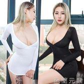 情趣內衣OL秘書制服誘惑包臀裙緊身睡衣夜店騷露乳挑逗激情套裝女 至簡元素
