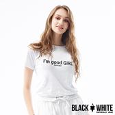 Black & White Voice T-shirt-好女孩(White)