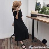 (女裝)莫代爾露肩一字領長洋裝【ND589】OBIYUAN 交叉美背縮腰連身裙 共1色