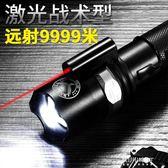 天火強光戰術手電筒可充電超亮遠射5000多功能便攜3000戶外防水米   東川崎町