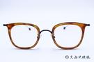 Kaffeine 咖啡因 Esmeralda1 C3 (玳瑁/黑) 韓國設計 經典框型 近視眼鏡