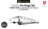Mobee Magic Bar for Apple Keyboard & Trackpad 鍵盤 無線充電座 / 充電器  免運費