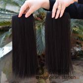 假髮片/仿女一片式墊髮根蓬鬆補髮隱形無痕長短直髮片「歐洲站」