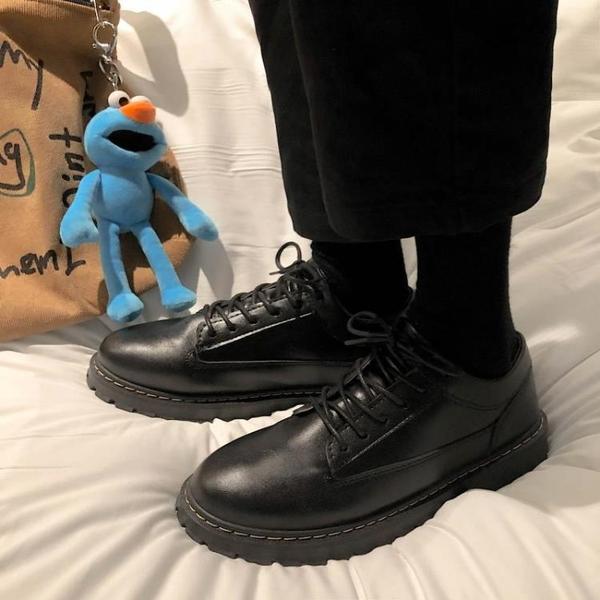 鞋子男士帥氣百搭英倫潮流黑色商務小皮鞋男青少年韓版夏季休閑鞋 璐璐生活館