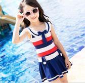 海軍風女童泳衣 中大童連體裙式泳裝=平角女童學生游泳衣套裝 rj1805『紅袖伊人』