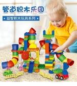 拼裝玩具積木5歲女7-8玩具兒童益智4管道拼裝大顆粒男孩子3-6周歲 快速出貨