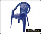 {{ 海中天休閒傢俱廣場 }} B-99  摩登時尚 戶外桌椅園藝系列 RC601 兒童椅