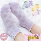 【買一送一】女童花邊襪子寶寶松口夏季薄款...