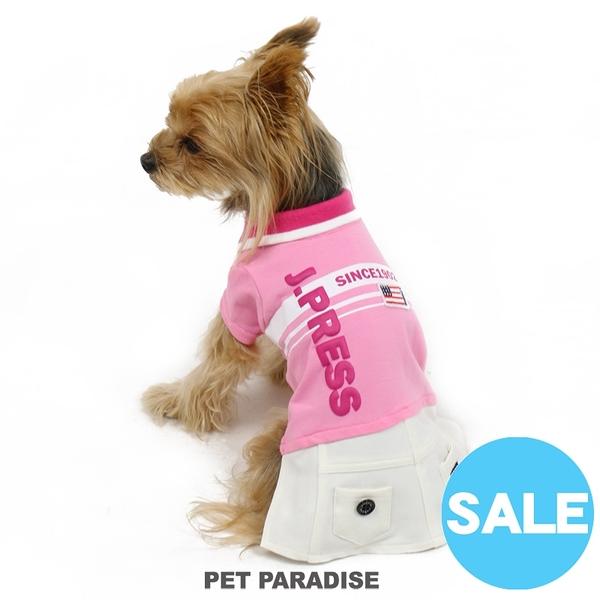 【PET PARADISE 寵物精品】JPRESS 假二件網球POLO衫連身裙 (3S/DSS/DS) 寵物衣服