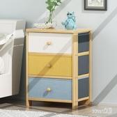 床頭櫃簡約現代置物架經濟型收納櫃床櫃簡易臥室床邊小櫃子 LR8663【Sweet家居】