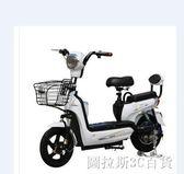 時尚版 新款電動車成人電動自行車整車長跑王智慧電瓶車上班上學出行利器  圖拉斯3C百貨