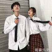 情侣衫白色襯衫男長袖韓版潮流帥氣春季學生情侶襯衣ins學院風上衣外套 初語生活