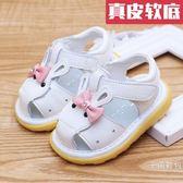 夏季軟底0-1-2歲真皮寶寶涼鞋女童包頭嬰兒涼鞋小童學步鞋公主鞋免運