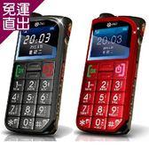 iNO 3G雙卡極簡風老人御用手機CP39【免運直出】