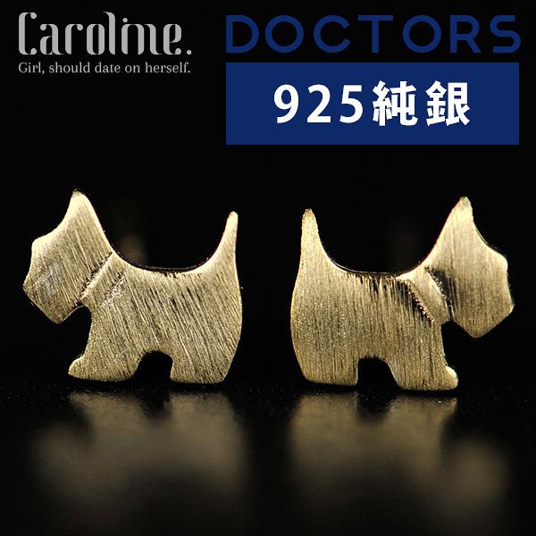 《Caroline》★【doctors】925純銀朴信惠激似款造型時尚設計感十足經典小狗耳環68885