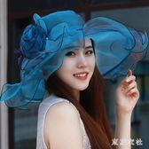 帽子韓版歐根紗透氣雪紡紗帽薄款花朵遮陽太陽沙灘帽防曬帽度假 QQ19967『東京衣社』