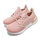 adidas 慢跑鞋 UltraBOOST 20 W 粉紅 白 女鞋 編織鞋面 運動鞋 【ACS】 FV8358