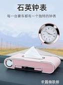 車載時鐘 車載時鐘汽車小圓表石英鐘石英表時鐘表時間表電子時鐘車用夜光 快速出貨