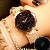 女士手錶防水時尚2019新款正韓簡約休閒大氣復古中學生皮帶石英錶