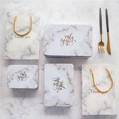 喜品創意大理石紋喜糖盒子結婚伴手禮盒婚禮回禮ins風禮盒