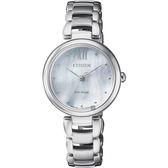 【送米奇電扇】CITIZEN 星辰 L系列 光動能手鍊女錶-珍珠貝x銀/28mm EM0530-81D
