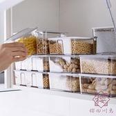 冷藏透明收納盒廚房食品儲物盒冰箱水果食物【櫻田川島】