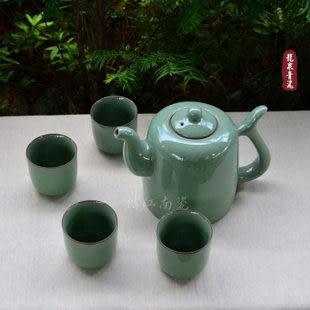 龍泉青瓷茶具 大容量1400