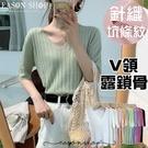 EASON SHOP(GW6656)韓版純色坑條紋短版薄款V領短袖針織衫T恤女上衣服彈力貼身內搭衫閨蜜裝