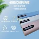 紫外線餐具消毒盒 筷子刀叉便攜式殺菌收納盒 可烘干牙刷消毒盒 快速出貨
