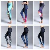 瑜伽褲印花健身速干緊身彈力褲