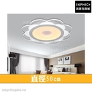 INPHIC-led燈花型超薄幾何餐廳北歐主臥室LED吸頂燈現代簡約燈具客廳-直徑50cm_heas