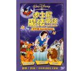 迪士尼魔法英語:地方篇 DVD 【迪士尼開學季限時特價】 | OS小舖