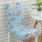 椅子套 餐椅套家用餐廳飯店椅套布藝餐桌套簡約彈力椅套 凳子套罩 免運直出 聖誕交換禮物