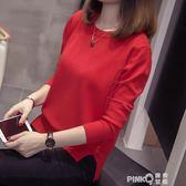 大碼女裝藏肉新款2019寬鬆長袖針織衫毛衣胖妹妹開叉打底上衣  【PINK Q】