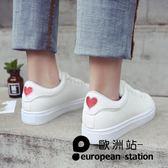 休閒鞋/女鞋平底小白鞋女白鞋清新板鞋「歐洲站」