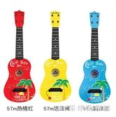 初學者兒童仿真小吉他玩具彈奏音樂男孩女孩樂器寶寶禮物PH1320【3C環球位數館】