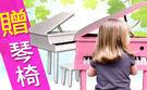【奇歌】2017夢幻上市!送琴椅►三角大...