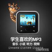 MP3 mp3學生隨身聽迷你藍芽觸摸鍵超薄p3觸屏可愛音樂播放器mp4 古梵希